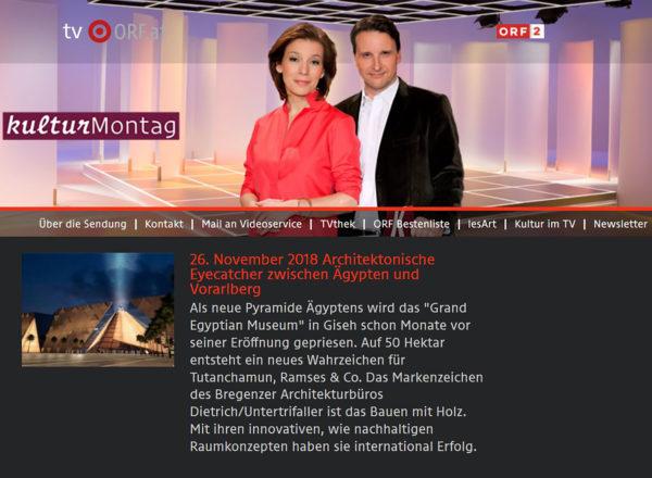 Dietrich | Untertrifaller im ORF Kulturmontag am 26.11.2018